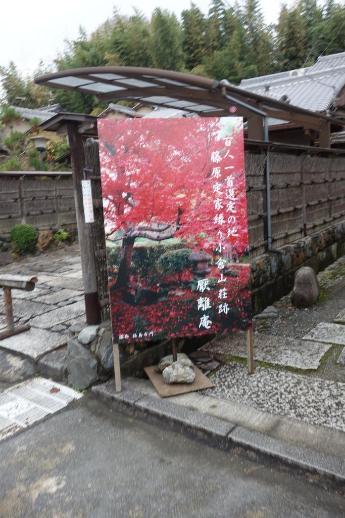 f:id:kyotomichi:20190103223751j:plain