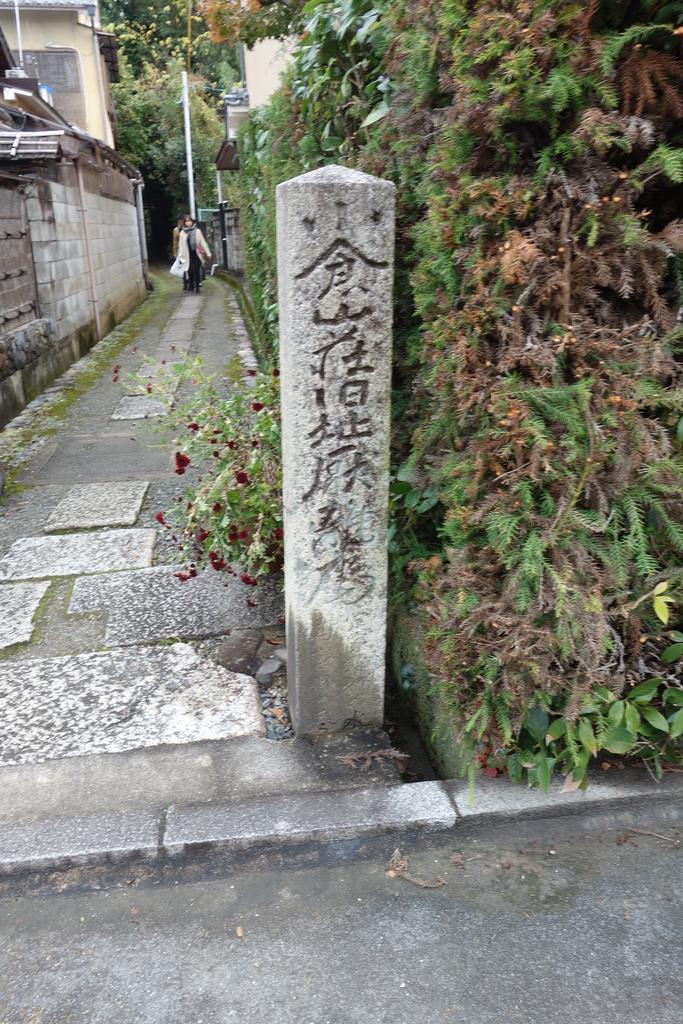 f:id:kyotomichi:20190103223823j:plain
