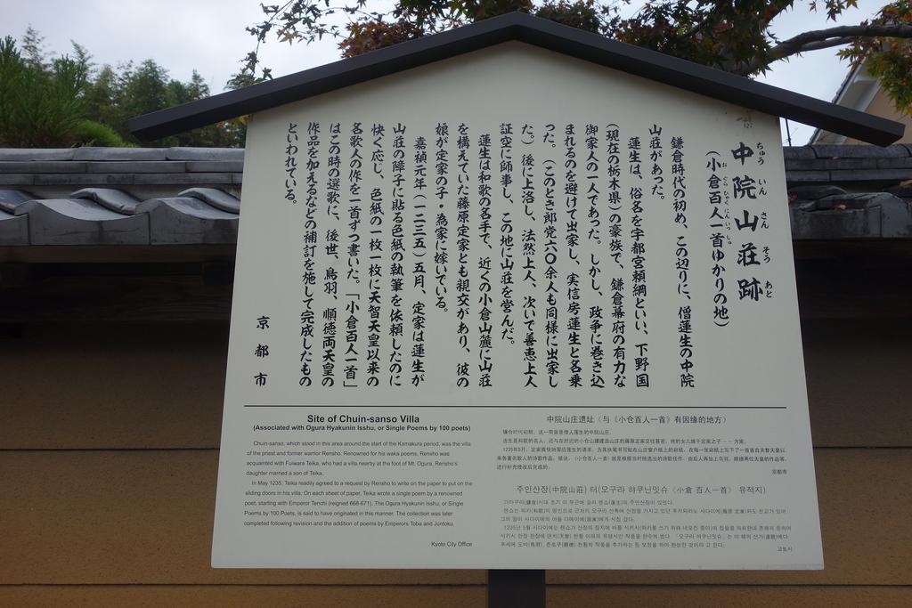 f:id:kyotomichi:20190103224230j:plain