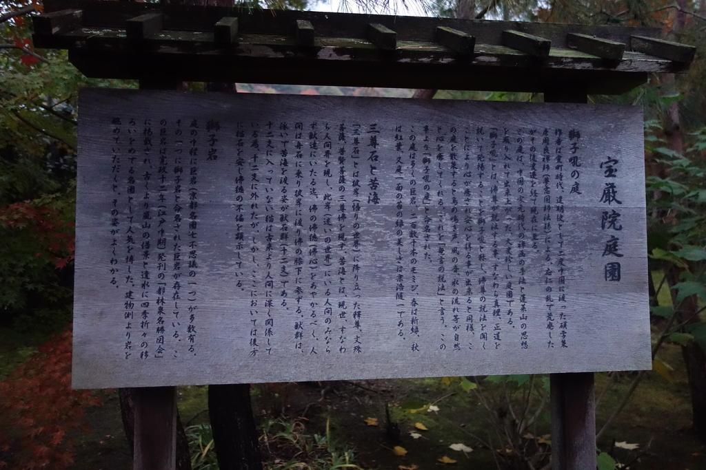 f:id:kyotomichi:20190103234116j:plain
