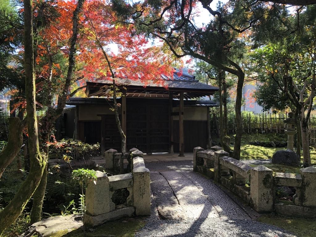 f:id:kyotomichi:20190119194345j:plain