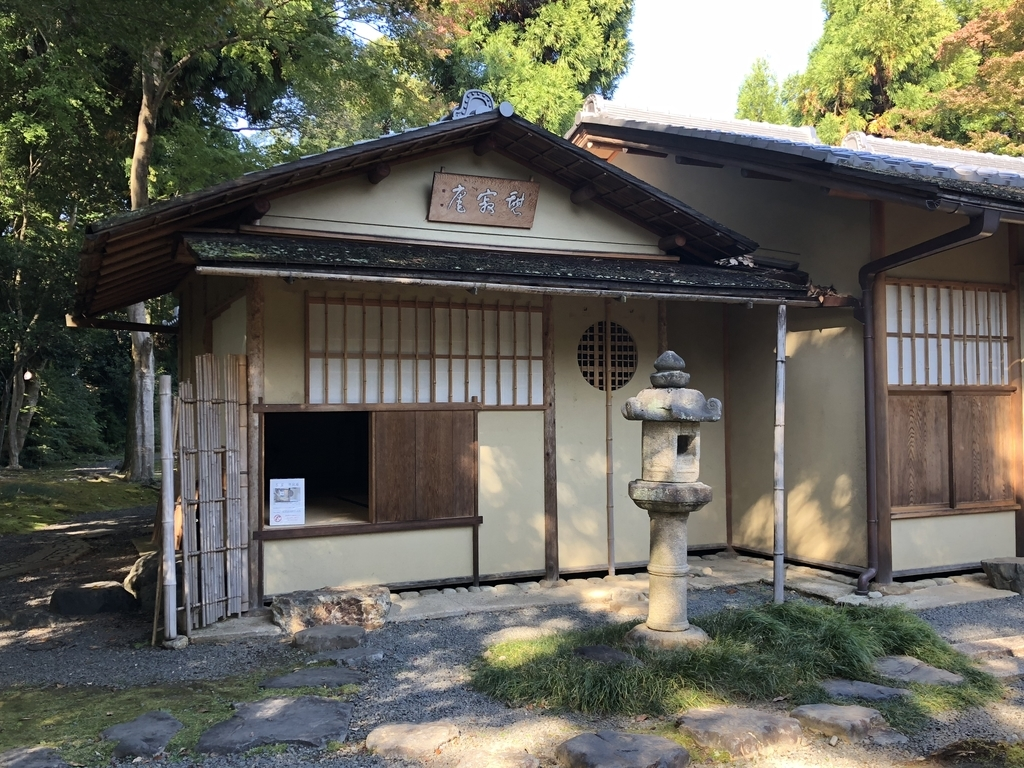 f:id:kyotomichi:20190119194621j:plain
