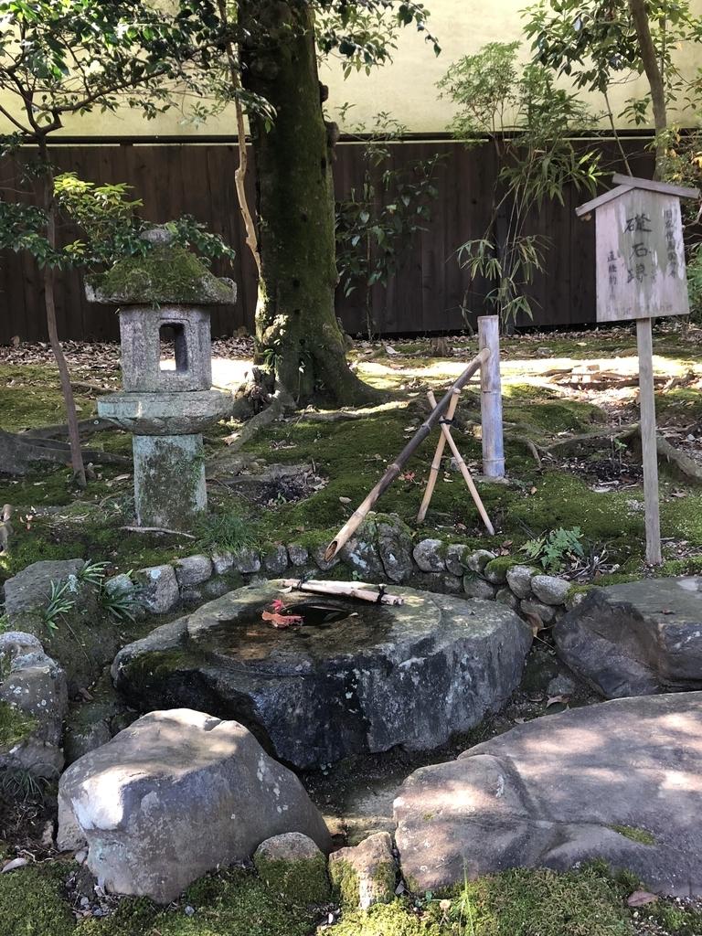 f:id:kyotomichi:20190119194641j:plain