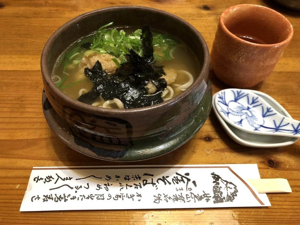 f:id:kyotomichi:20190119203428j:plain