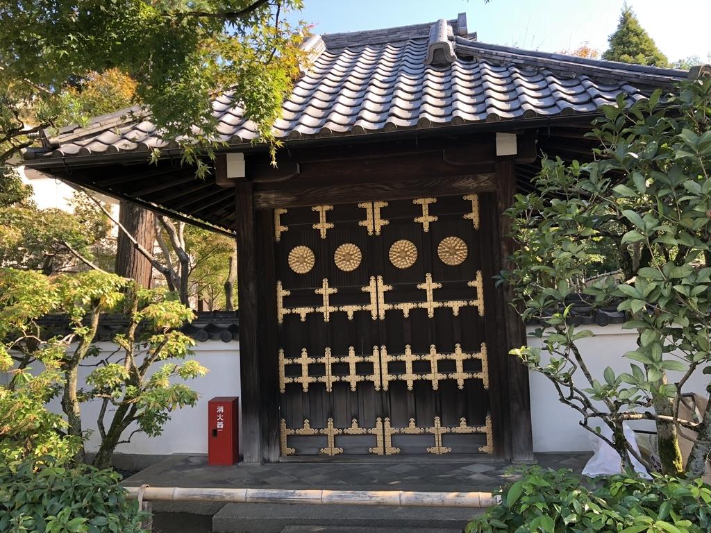 f:id:kyotomichi:20190119215806j:plain