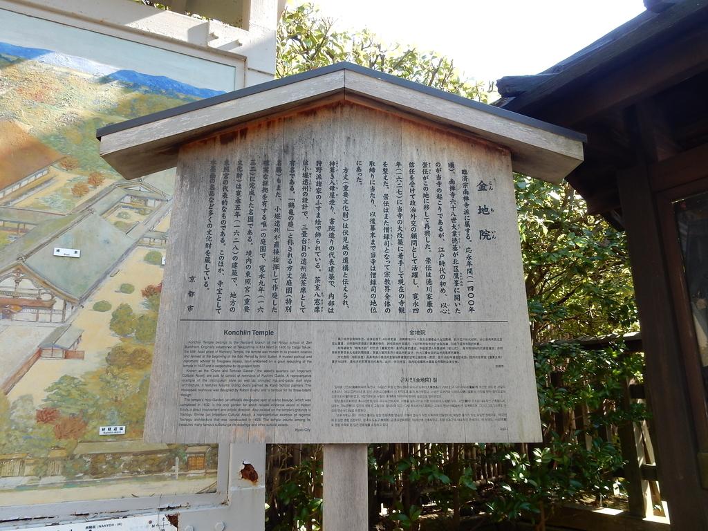 f:id:kyotomichi:20190119220312j:plain