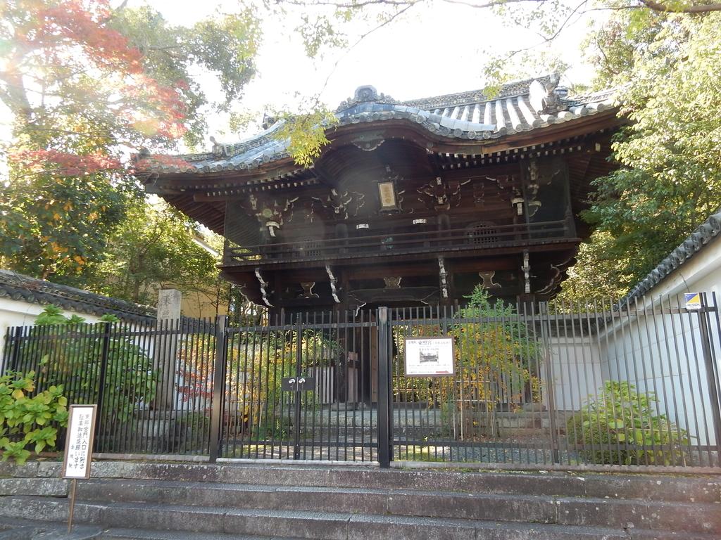 f:id:kyotomichi:20190119223300j:plain