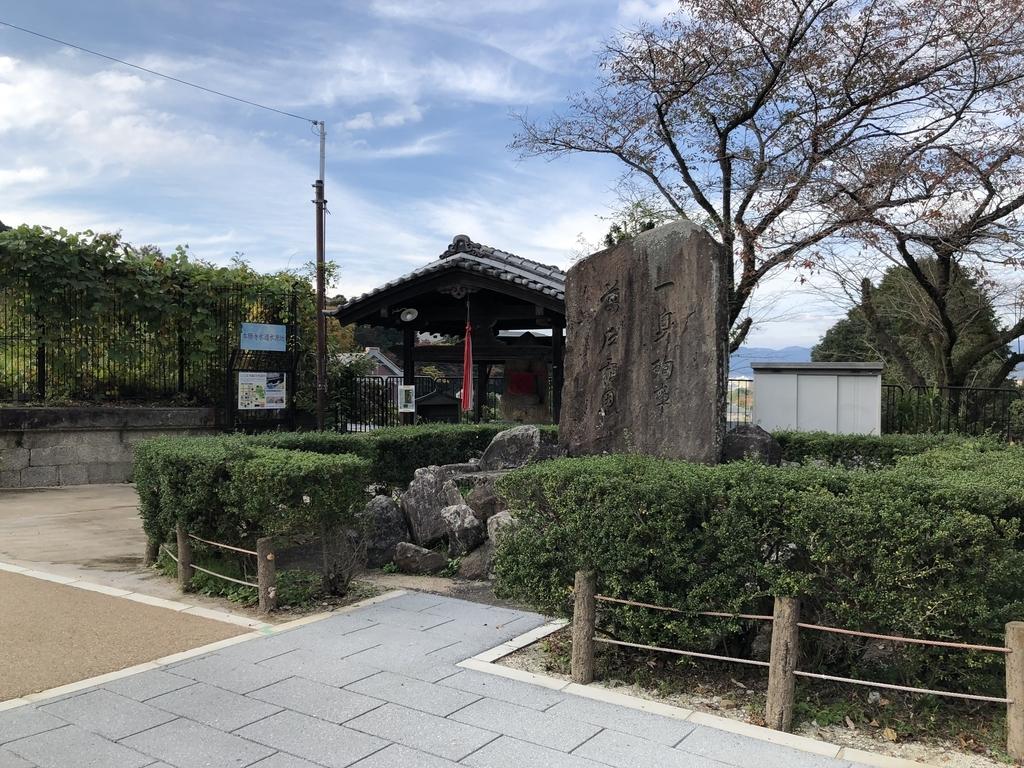 f:id:kyotomichi:20190119233614j:plain