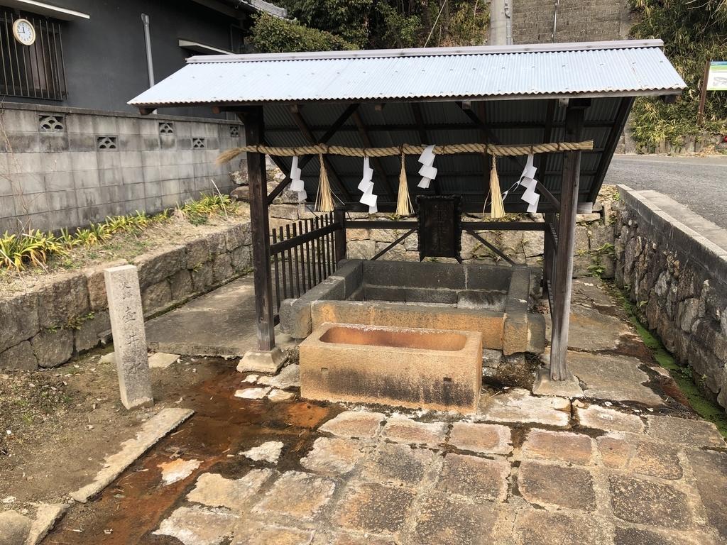 f:id:kyotomichi:20190124125614j:plain