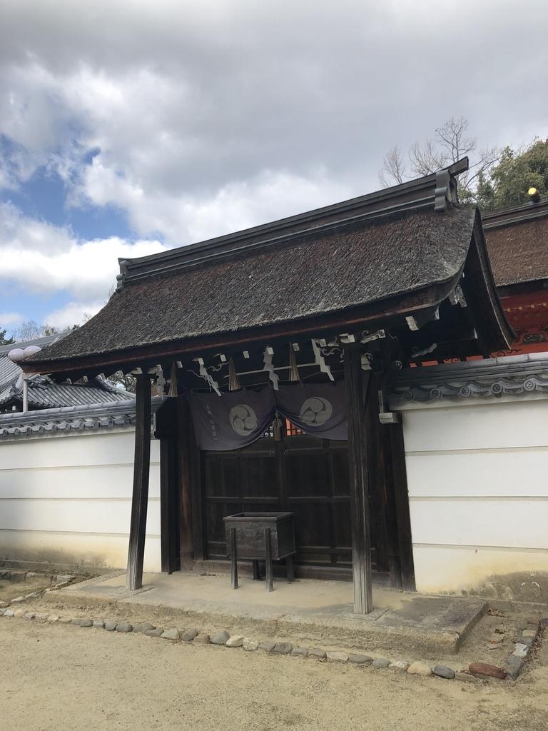 f:id:kyotomichi:20190124130138j:plain