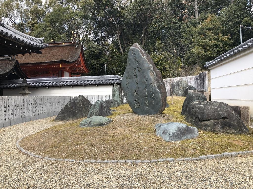 f:id:kyotomichi:20190124130636j:plain