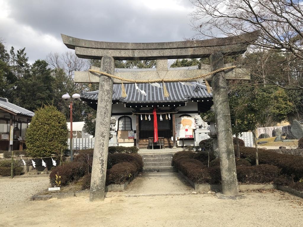 f:id:kyotomichi:20190124130711j:plain