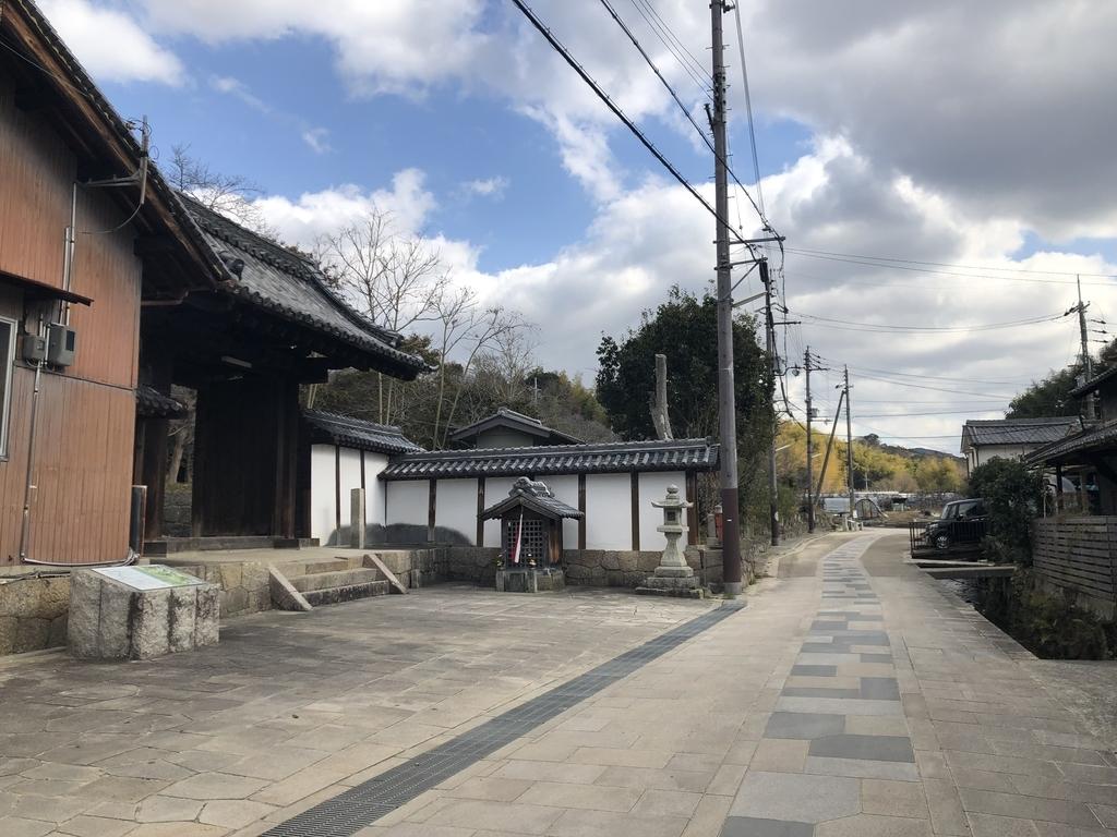 f:id:kyotomichi:20190210212006j:plain