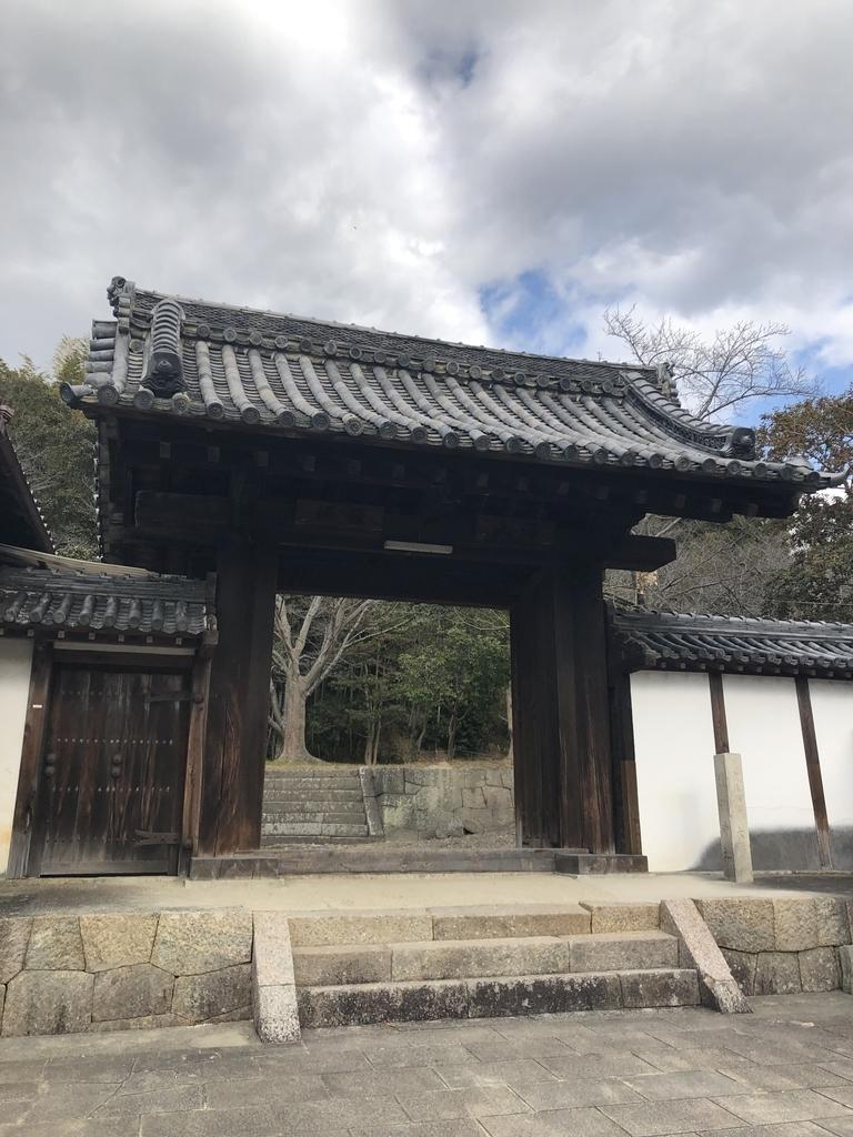 f:id:kyotomichi:20190210212046j:plain