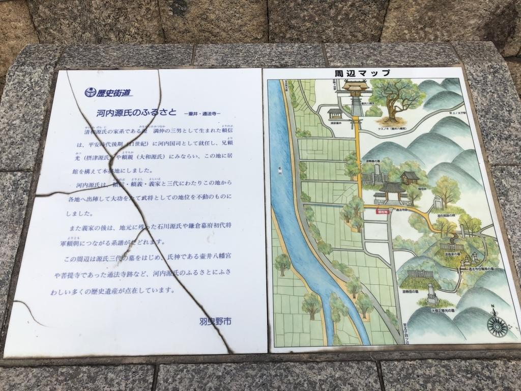 f:id:kyotomichi:20190210212129j:plain