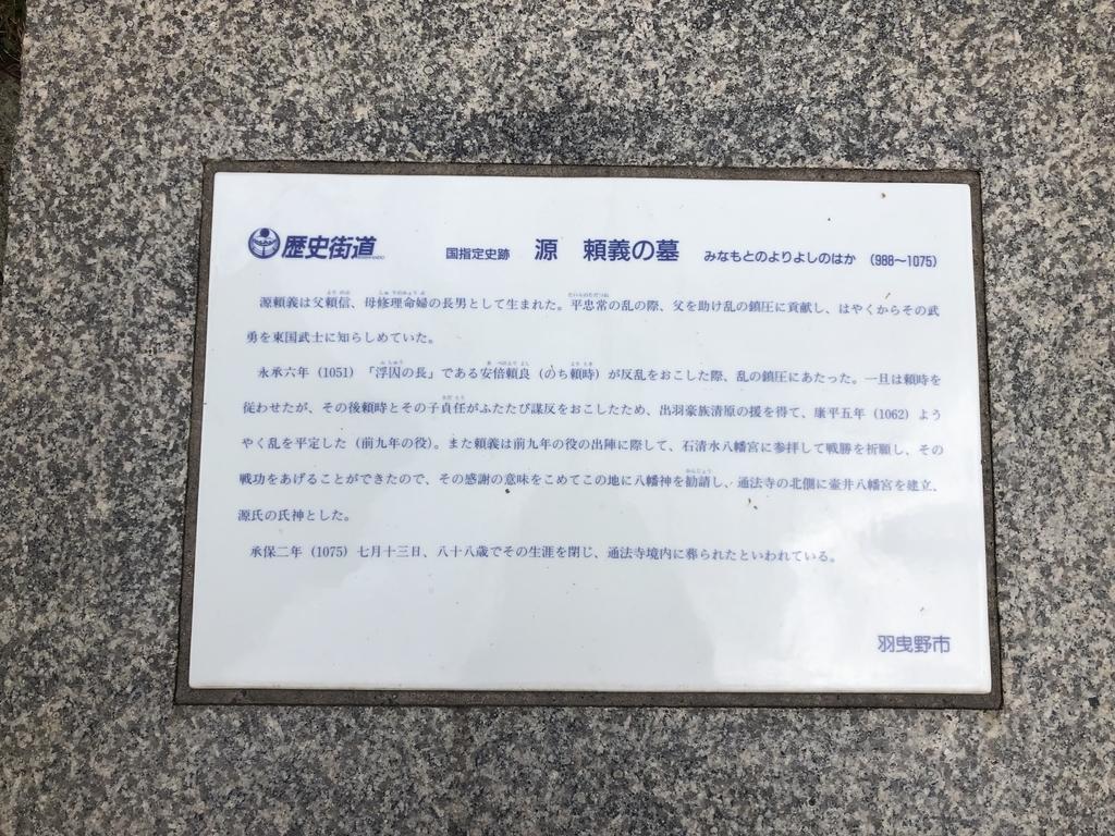 f:id:kyotomichi:20190210212444j:plain