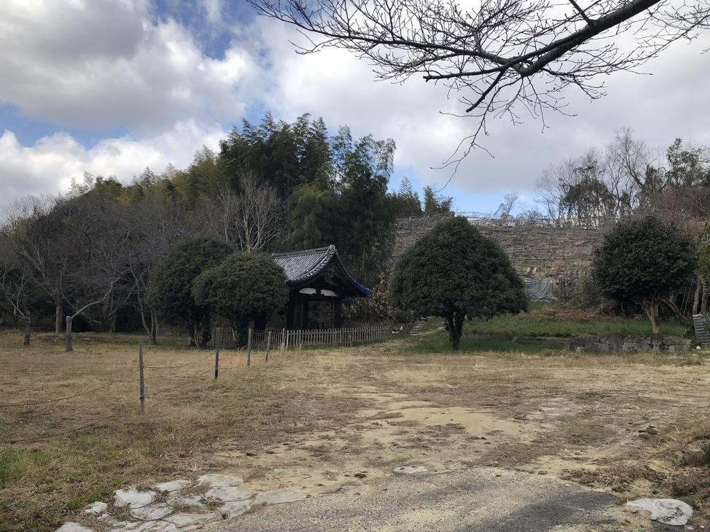 f:id:kyotomichi:20190210215108j:plain