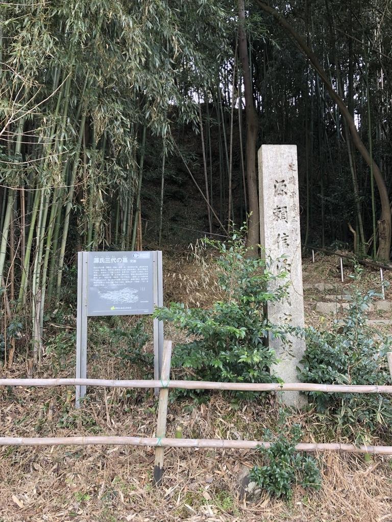 f:id:kyotomichi:20190210215513j:plain