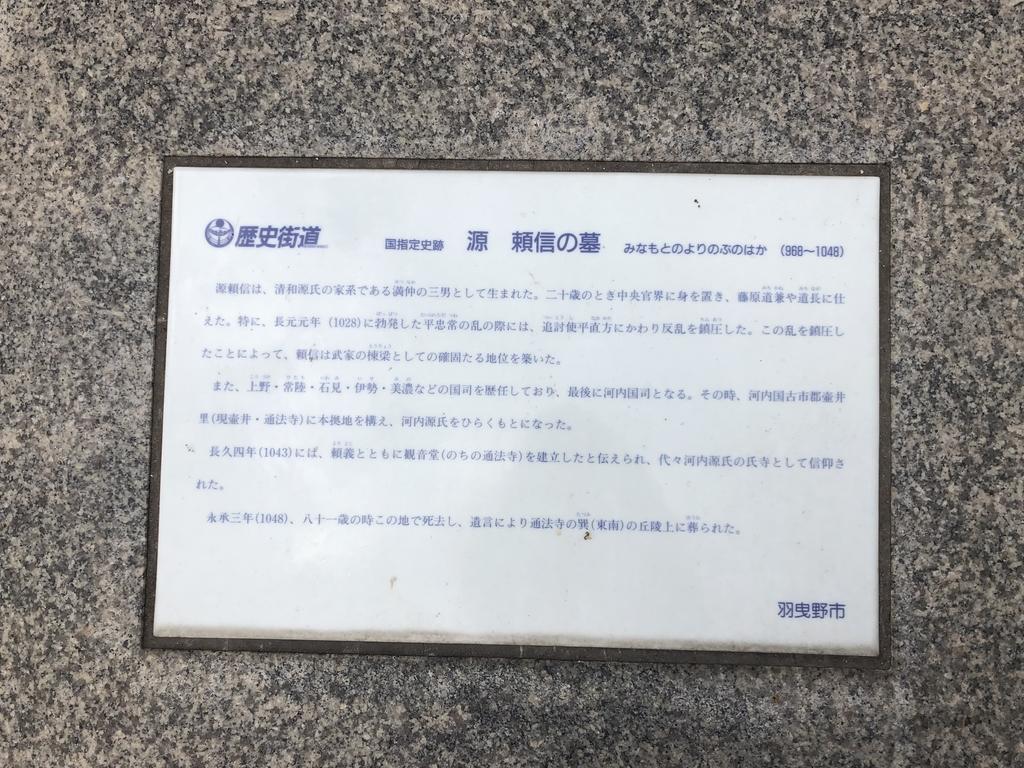 f:id:kyotomichi:20190210222534j:plain