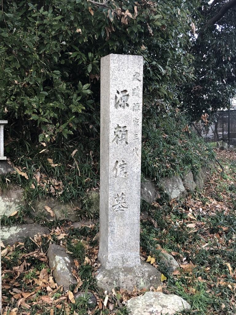 f:id:kyotomichi:20190210223118j:plain