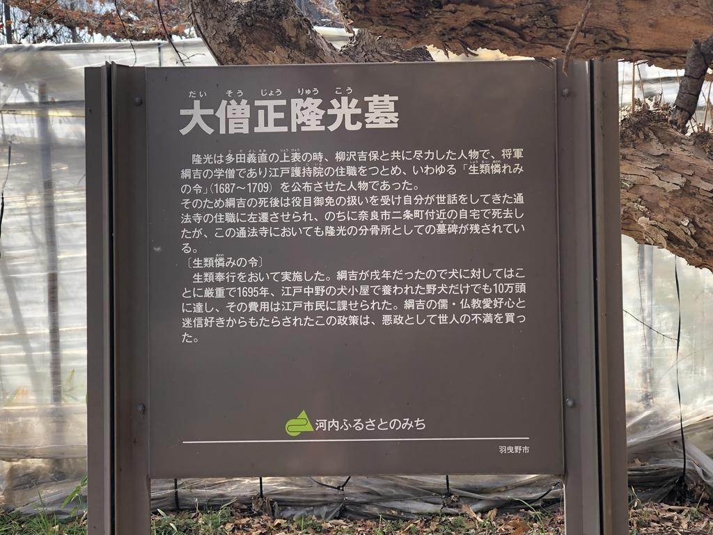 f:id:kyotomichi:20190210223434j:plain