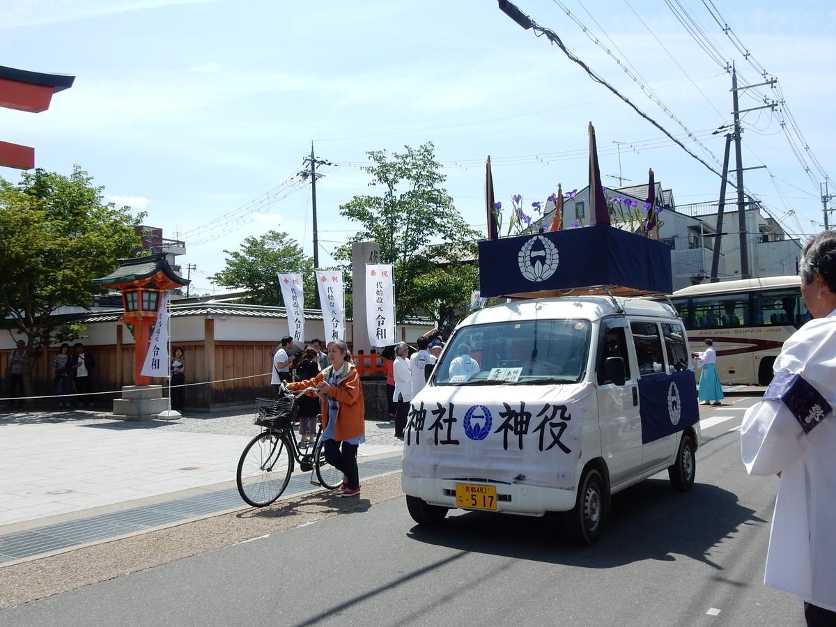f:id:kyotomichi:20190505194255j:plain