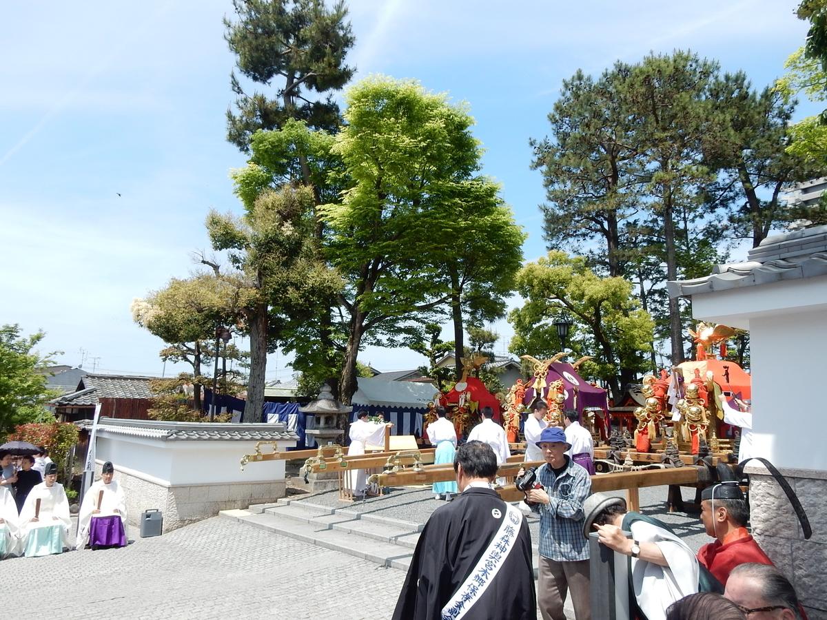 f:id:kyotomichi:20190505215533j:plain