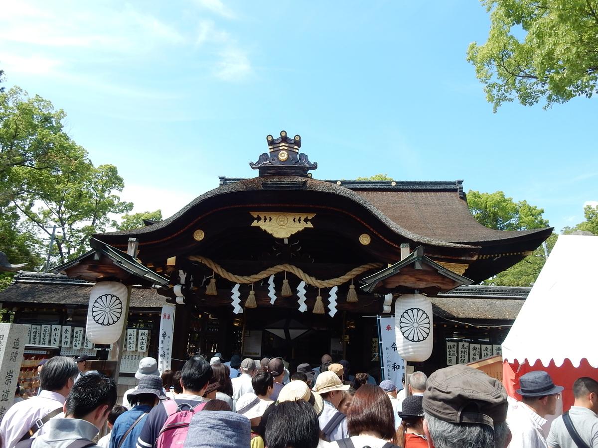 f:id:kyotomichi:20190505233312j:plain