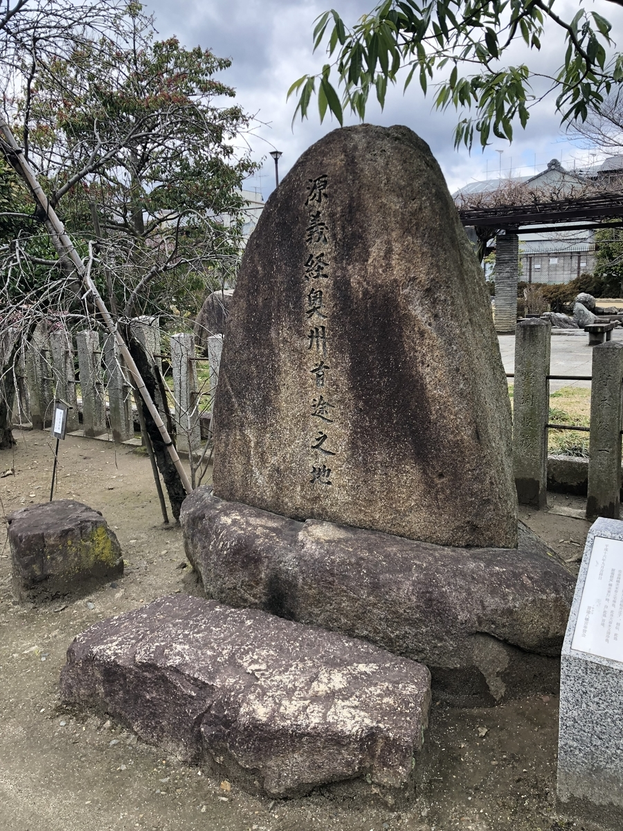 f:id:kyotomichi:20190601204101j:plain