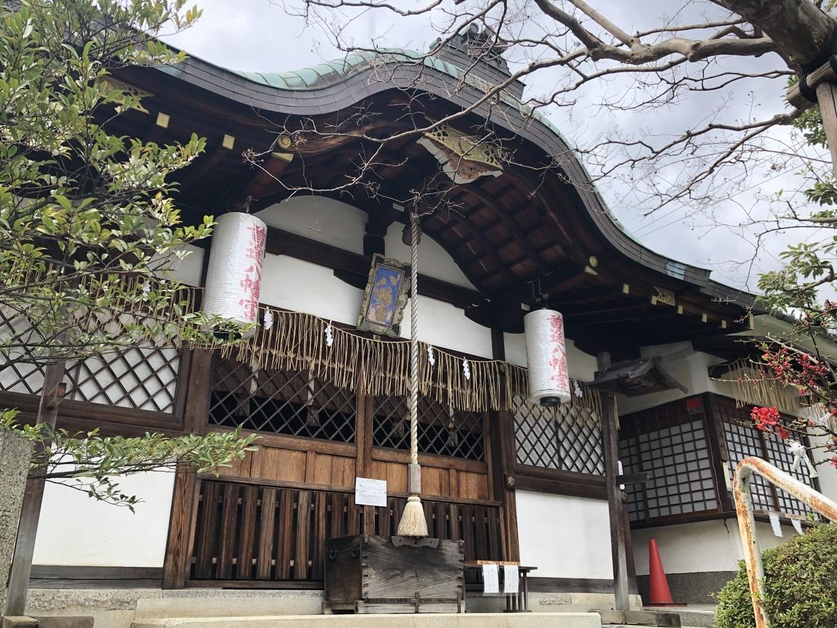 f:id:kyotomichi:20190601204308j:plain