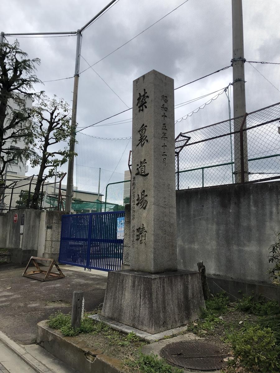 f:id:kyotomichi:20190601221213j:plain