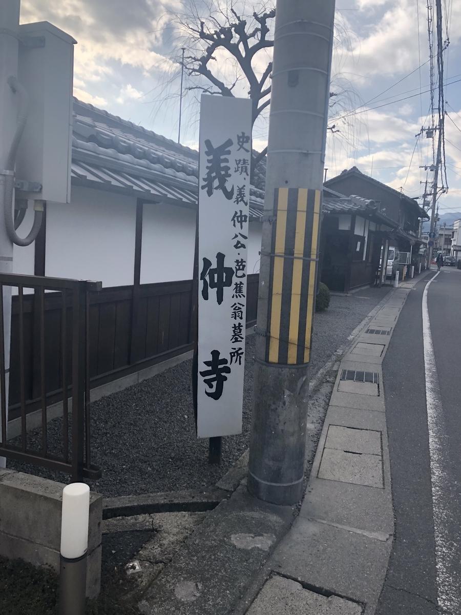 f:id:kyotomichi:20190601224747j:plain
