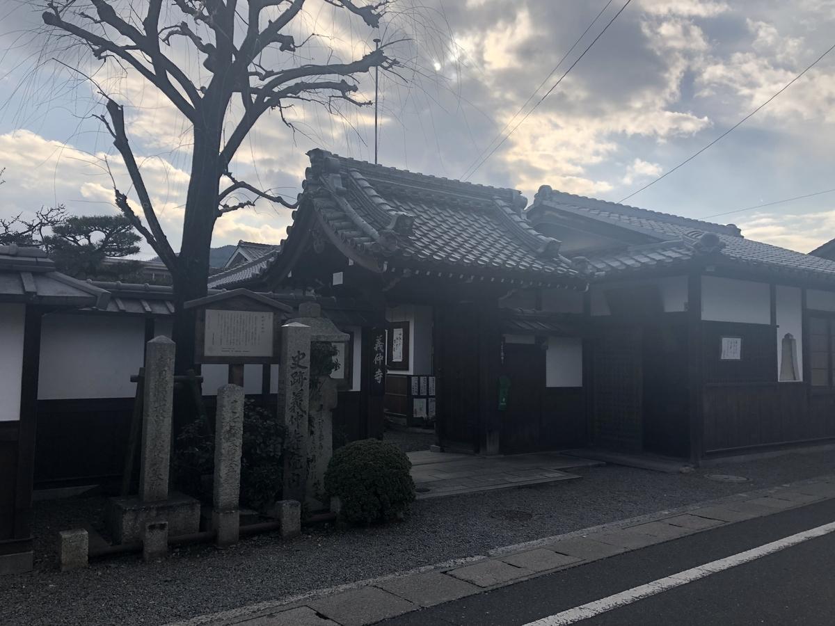 f:id:kyotomichi:20190601224920j:plain