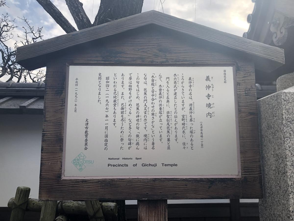 f:id:kyotomichi:20190601225338j:plain