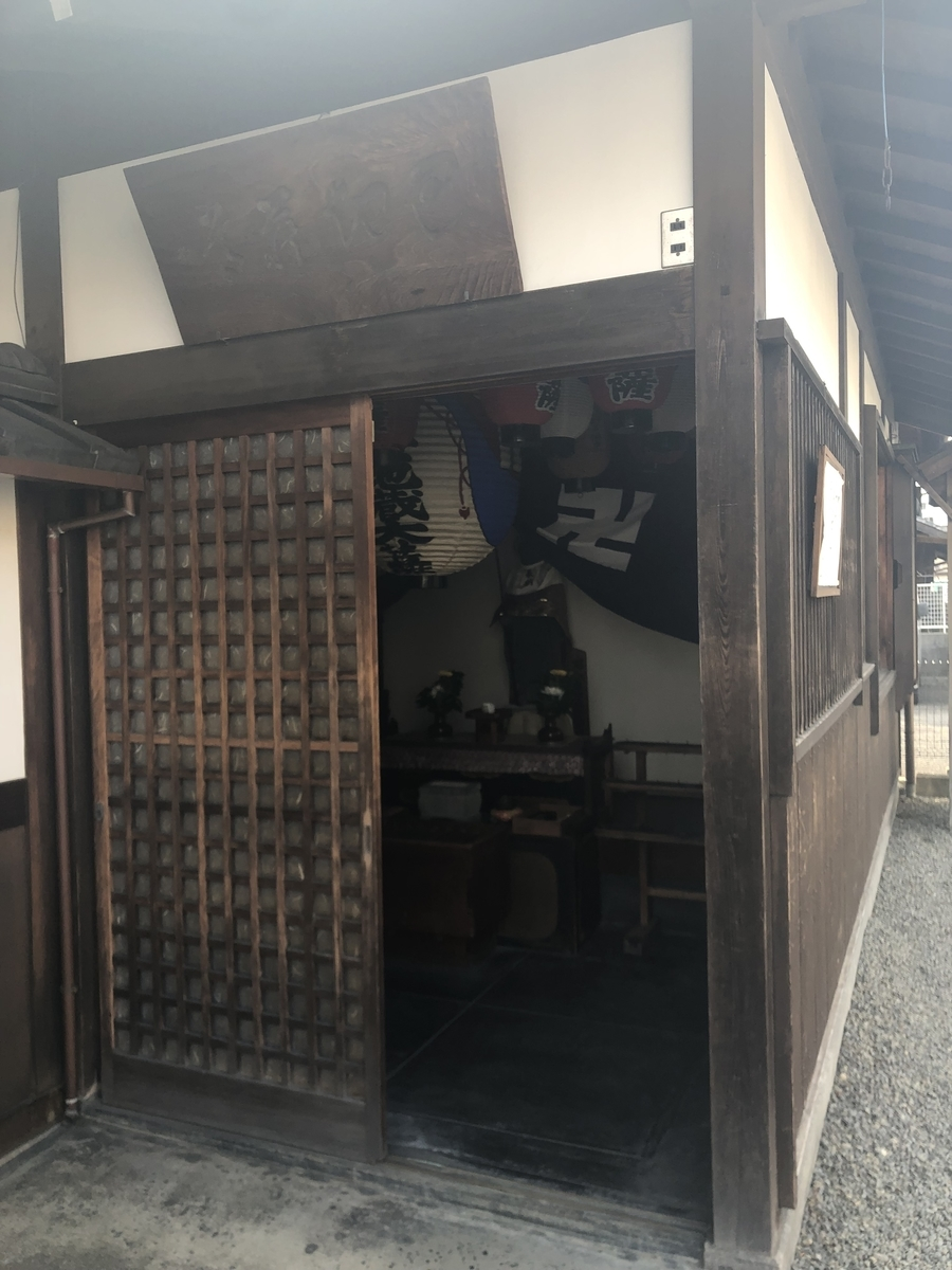 f:id:kyotomichi:20190601225439j:plain