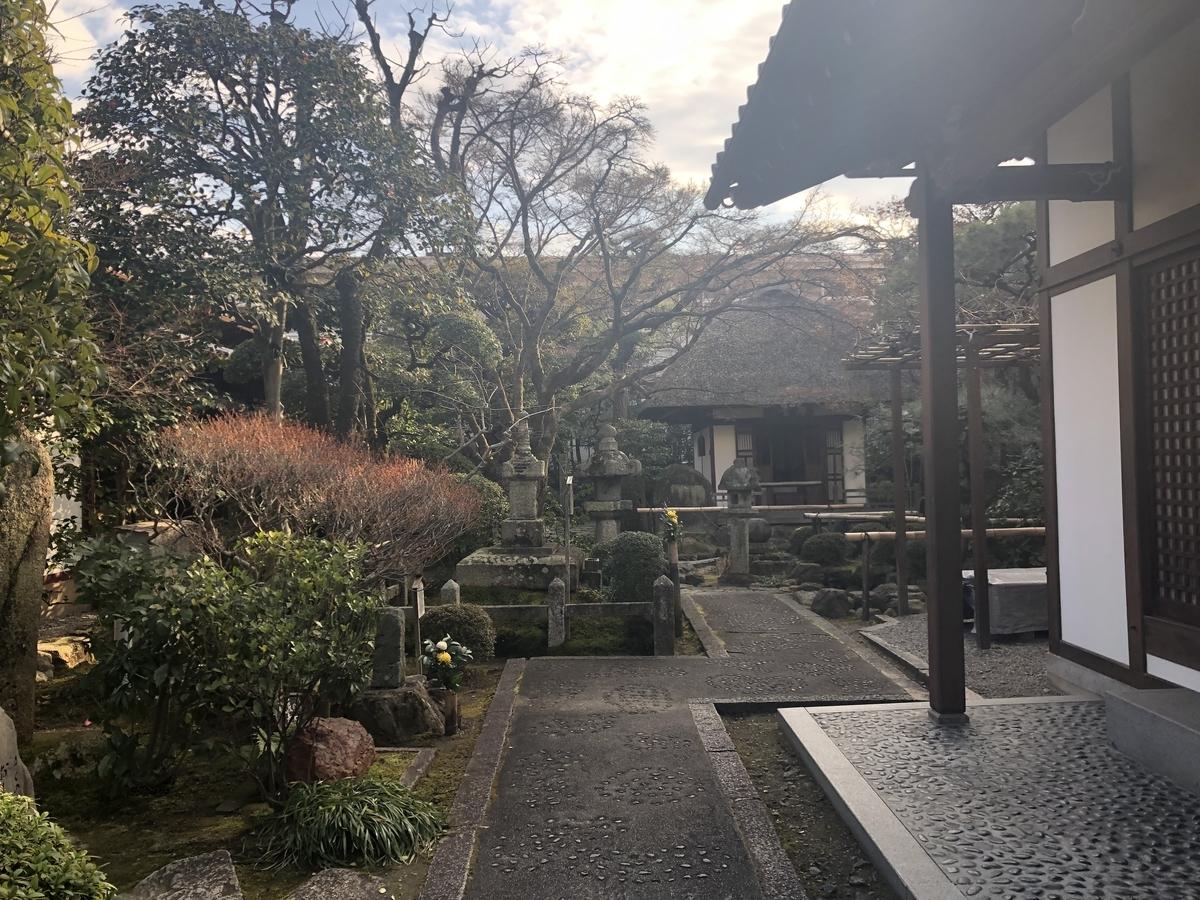 f:id:kyotomichi:20190601225533j:plain
