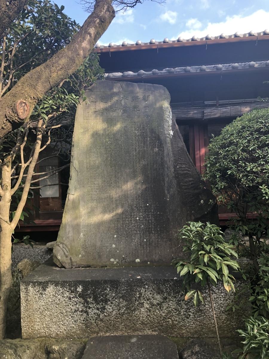 f:id:kyotomichi:20190601225900j:plain