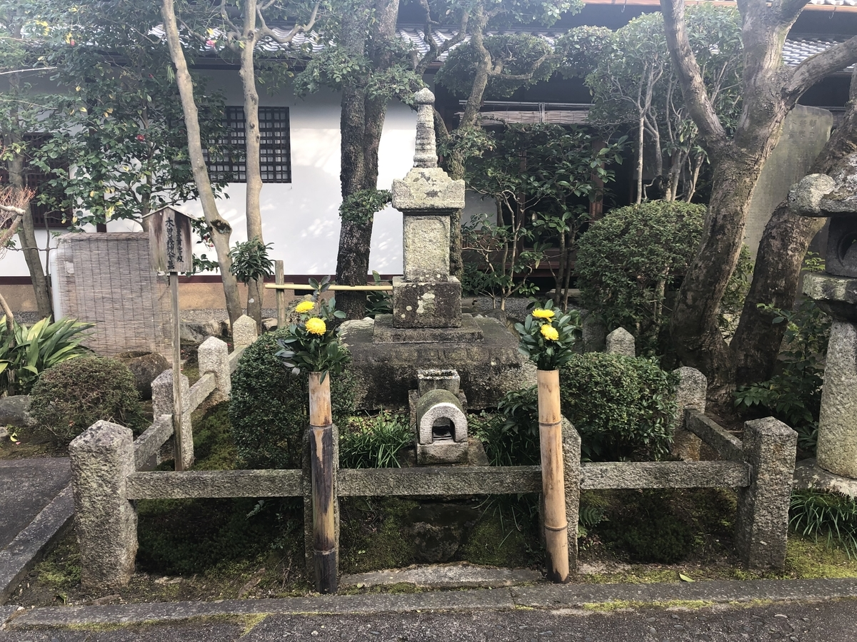 f:id:kyotomichi:20190601225926j:plain