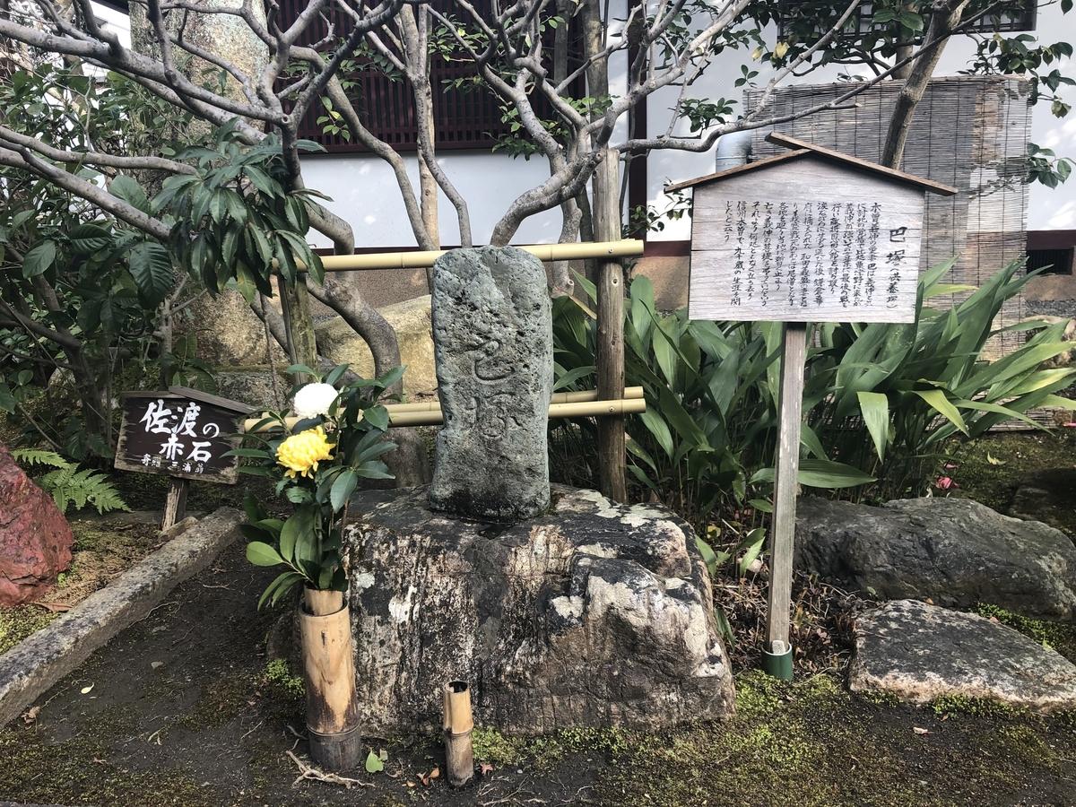 f:id:kyotomichi:20190601225949j:plain