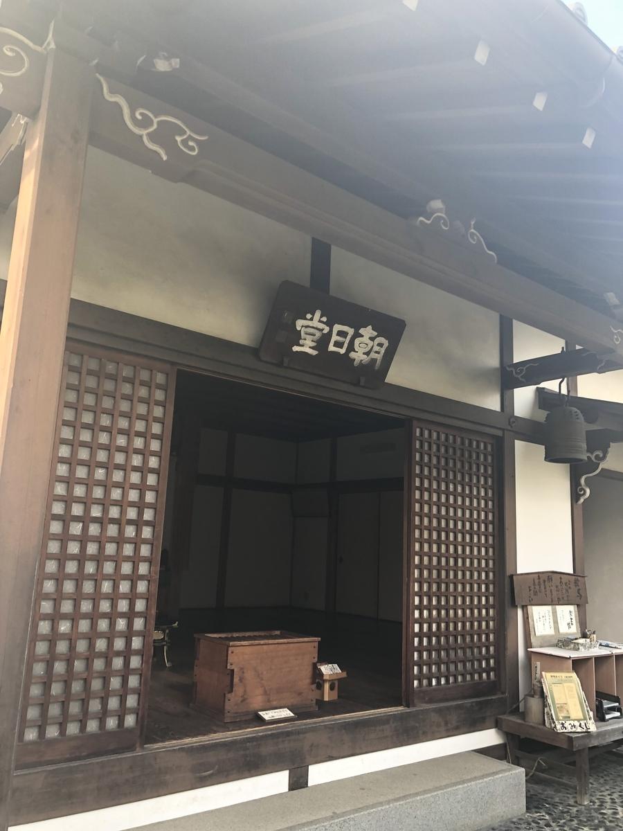 f:id:kyotomichi:20190601230006j:plain