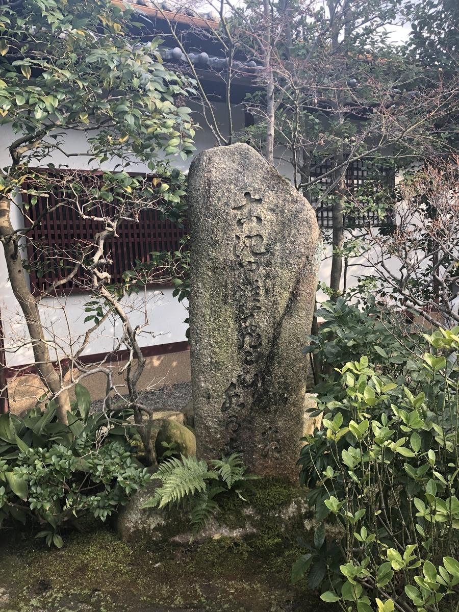 f:id:kyotomichi:20190601230026j:plain