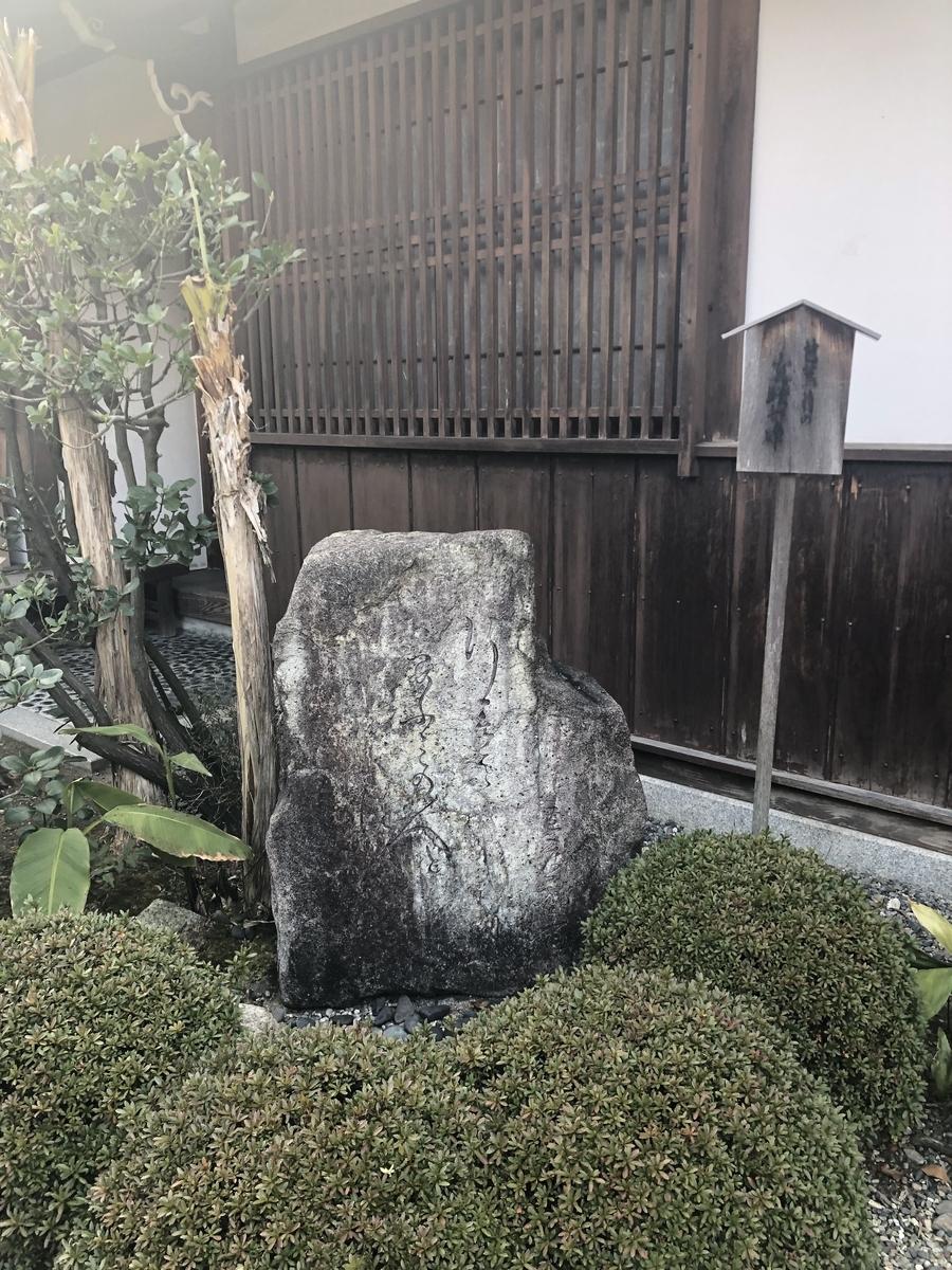 f:id:kyotomichi:20190601230054j:plain