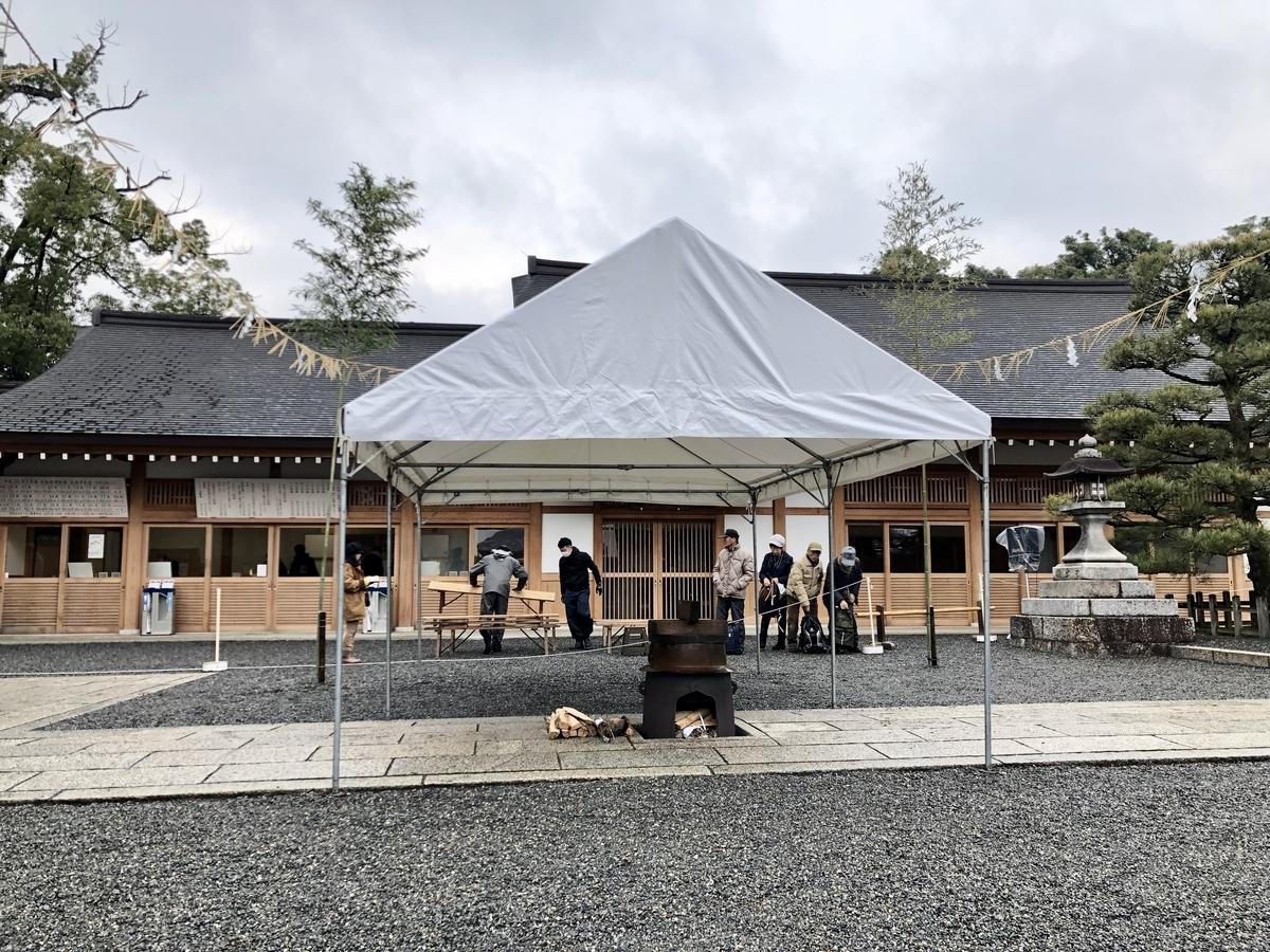 f:id:kyotomichi:20190611211304j:plain