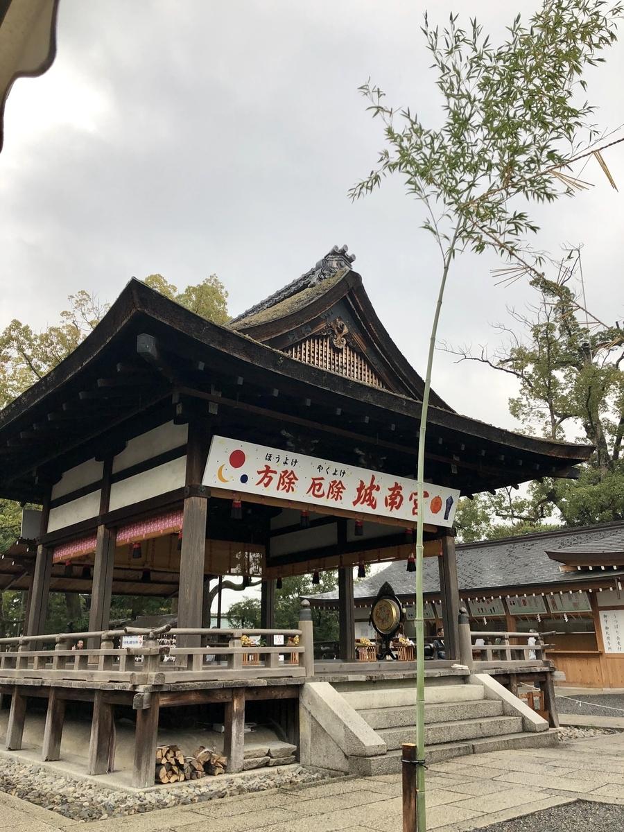 f:id:kyotomichi:20190611211355j:plain