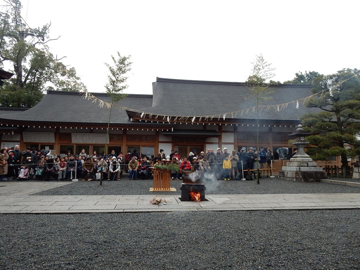 f:id:kyotomichi:20190611211724j:plain