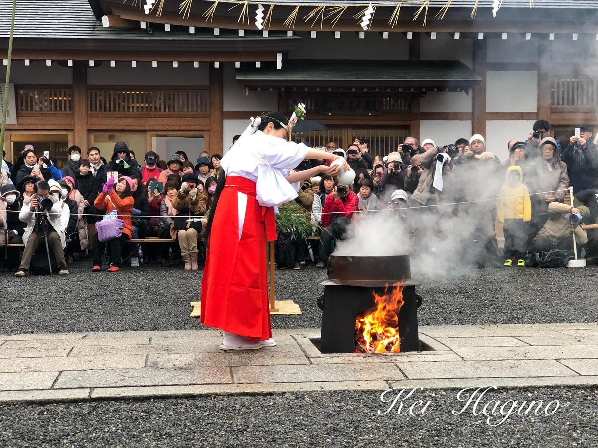 f:id:kyotomichi:20190611213003j:plain