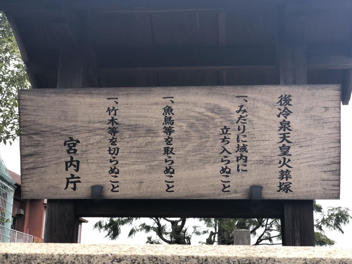 f:id:kyotomichi:20190611214221j:plain
