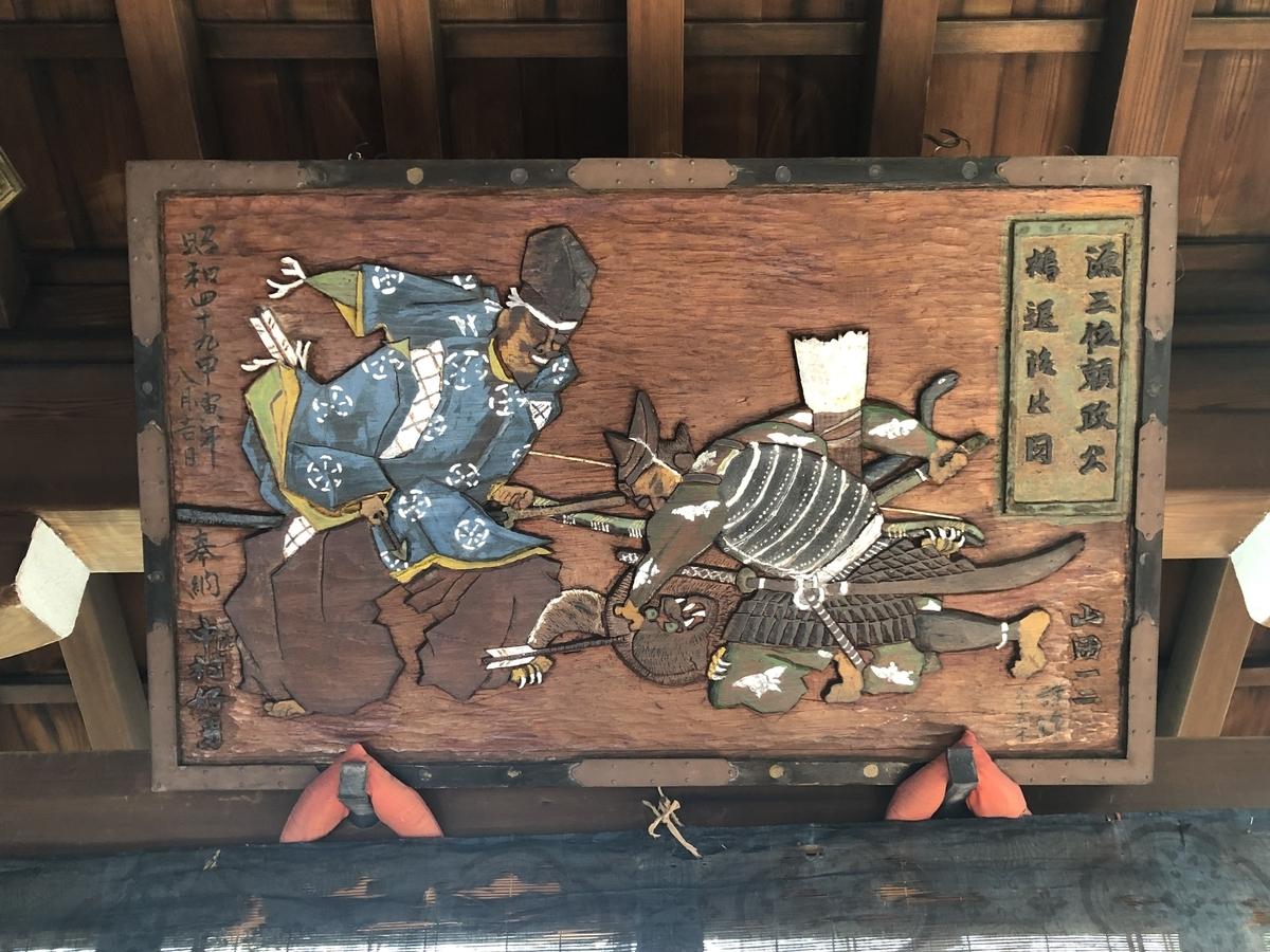 f:id:kyotomichi:20191022204706j:plain
