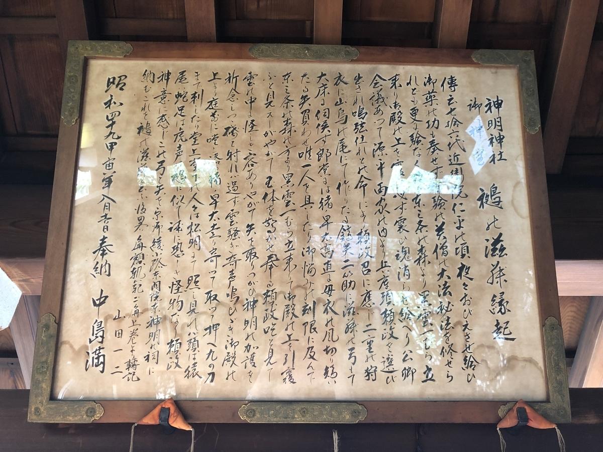 f:id:kyotomichi:20191022204728j:plain