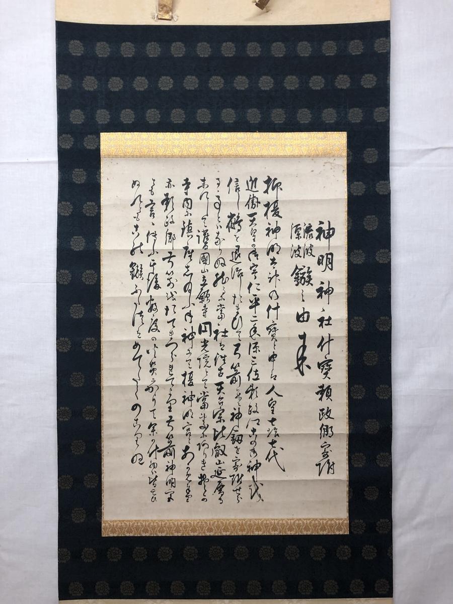 f:id:kyotomichi:20191022204929j:plain